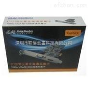 圆刚avermediaC127 全高清视频会议采集卡HDMI+VGA