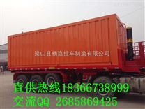 三台县9.8米骨架式平板后翻自卸半挂车生产厂家列表