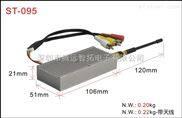 微型无线远程监控传输设备