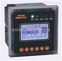 安科瑞ARCM200L-Z2 剩余电流式电气火灾探测器