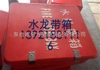 码头玻璃钢水龙带箱 船用消防箱