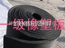宝坻橡塑保温材料销售部