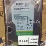 西部数据2TB海康威视监控录像机专用硬盘