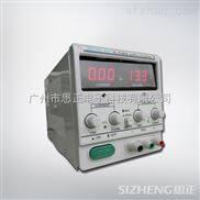 PW-V30 集中穩壓電源
