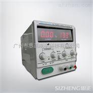 PW-V30 集中稳压电源