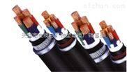 本厂生产 YJLV32 抗拉力电缆