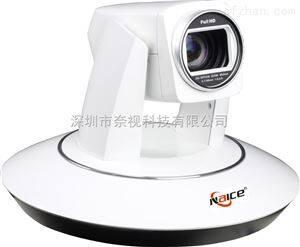 高清会议摄像机EVC-HD18DS