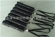 防爆节能强光电筒JW7210-J节能防爆强光电筒价格