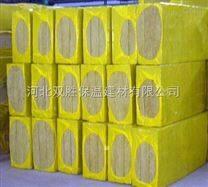 80mm厚岩棉板*外墙专用
