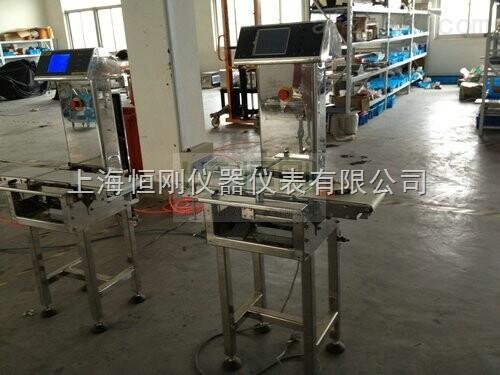 动态胶囊重量检测机