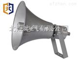 BHY系列防爆揚聲器(防爆喇叭筒)(防爆廣播)揚聲器廠家