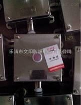 不锈钢风机操作按钮盒♀IP65防水按钮盒厂家现货供应