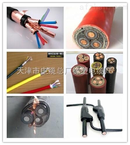 橡胶线价格 YC11*25