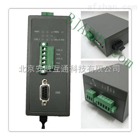 上海松江消防主机CAN光纤转换器光端机