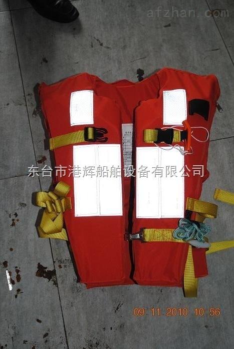 湖州价格Z低的DFY-II新标准救生衣生产厂家