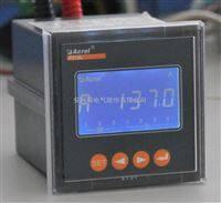 安科瑞PZ80L-AI/J  数显单相电流表 带继电器报警