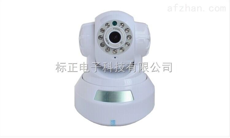 百万高清无线监控摄像头云台家用wifi网络摄像机p2p手机对讲