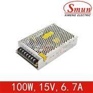 15V6.7A小体积开关电源