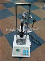 弹簧拉压试验机弹簧拉压试验机专业生产厂家