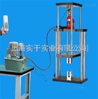 测试台电动液压型拉压测试架德国进口