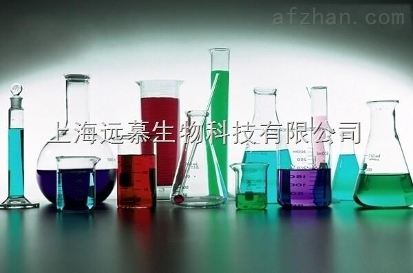 染色液缓冲液供应-染色液缓冲液价格