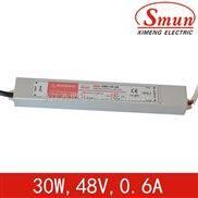 48V0.6A防水开关电源