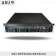 安防 厂家直销 16路1080P全高清数位录像机