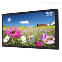 优惠促销55寸专业级监视器批发