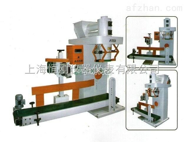 上海接电脑定量自动包装秤