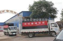 梧州次氯酸鈉發生器/二氧化氯投加器出廠價格