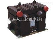 永上组合互感器 JLSZV-12 5-200/100
