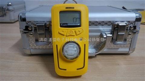山东手持式氢气检测仪