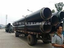 山东潍坊东营淄博济南山东厂家生产钢套钢保温管