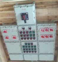 山东防爆电磁启动器 BXQ防爆动力起动箱ⅡB