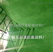 廊坊市VEGF901乙烯基玻璃鳞片胶泥