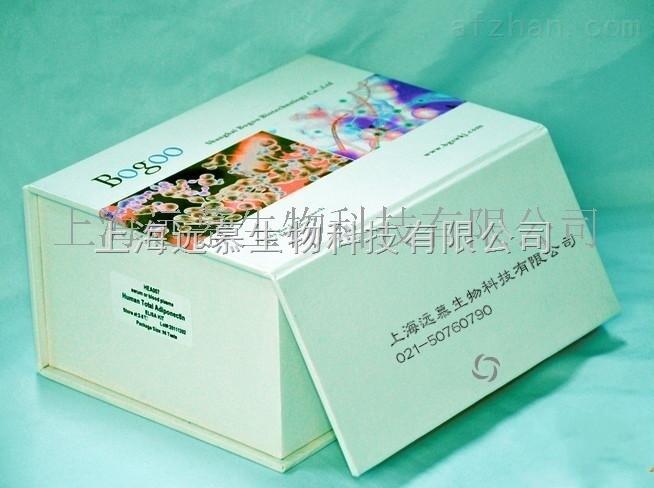 人脱氧核糖核酸酶Ⅰ(DNase-Ⅰ)ELISA试剂盒