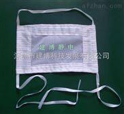布口罩-防静电口罩/滤网口罩