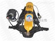 渔检正压式空气呼吸器