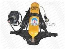 漁檢正壓式空氣呼吸器