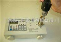 电批扭力测试仪多少钱电批扭力测试仪规格型号