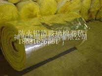 养猪厂专用隔音玻璃丝棉卷毡贴箔玻璃棉卷毡