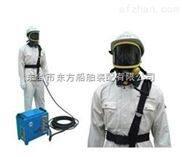 强制电送风长管空气呼吸器
