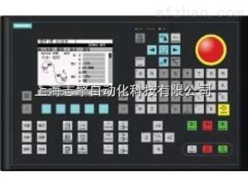 浙江温州西门子840D运行时无显示