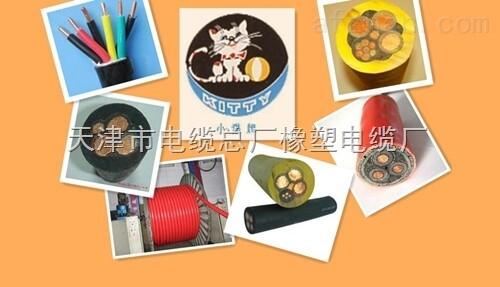 鞍山 矿山设备用电缆UGFP 3*70+1*25厂家 UGFP橡套电缆价格