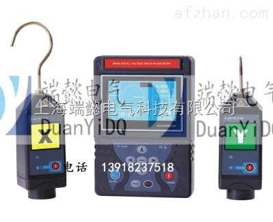 RT9000智能无线高低压核相仪