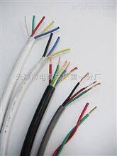 ZRC-KVVP22电缆正品 全国包邮 指定地点送货