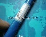 MHYV-1*2*7/0.38通信电缆厂家报价