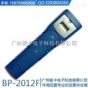 巡更系统 巡更器 蓝卡BP-2002F巡更机 *棒巡检器价格 信息钮巡更点