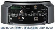 索尼BRC-H700高清彩色视频会议摄像机