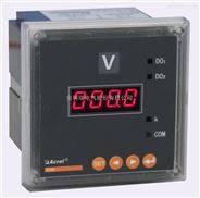 安科瑞PZ96-AI/J 数显电流表 带1路报警